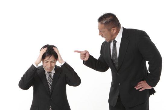 「怖い上司とうまくいかない」……オラオラ系上司とはどう ...