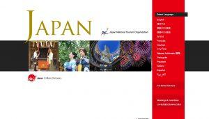 日本政府観光局のサイト
