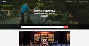 20万円から始める [タイで民泊Airbnb]投資