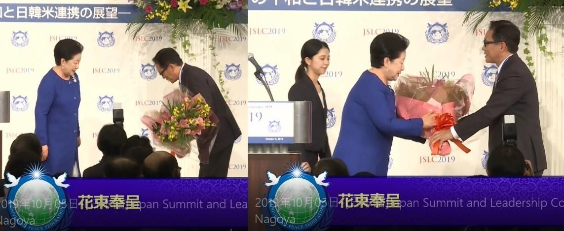 講演を終えた韓総裁に花束を贈呈する江島潔参議院議員