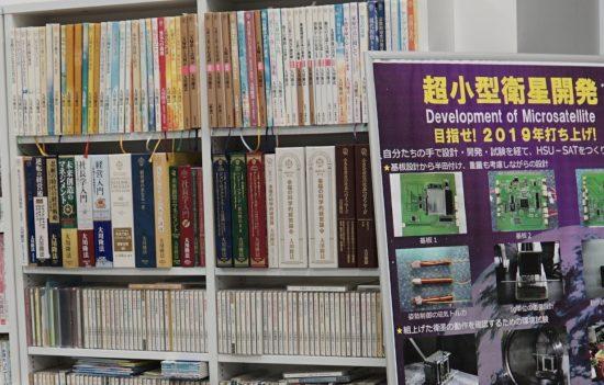 研究室の本棚