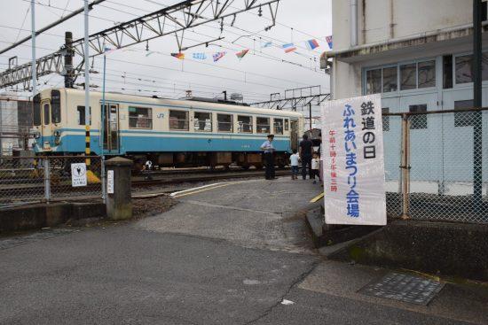 JR四国松山運転所 一般公開会場入り口