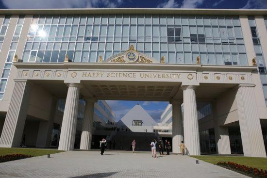 幸福の科学大学(予定、現HSU)の校舎