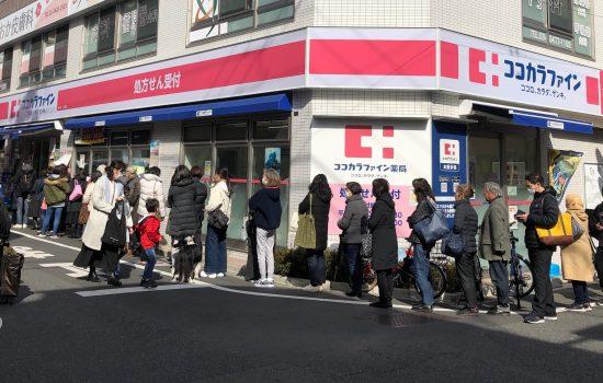 開店前の薬局に行列