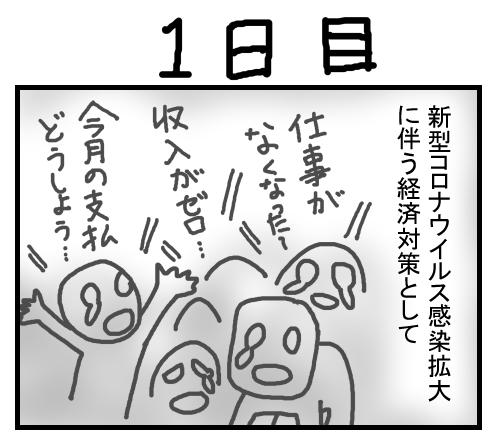 houkai1