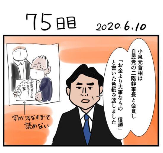 houkai75-1