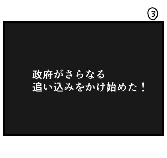 reiwanihon3