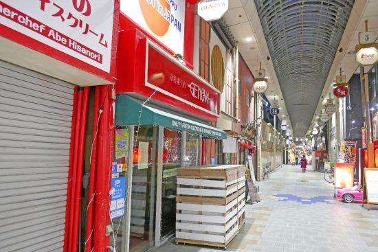 「無期限休業」となった老舗ジェラート店