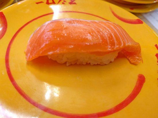 「名前に『鮭魚』で寿司無料!」…改名相次ぐ事態に