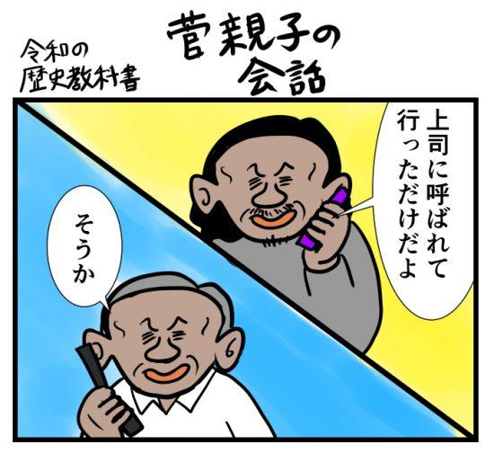 oyako1