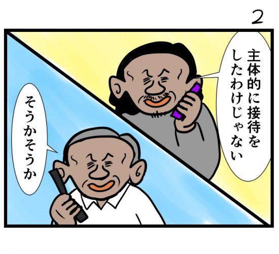 oyako2