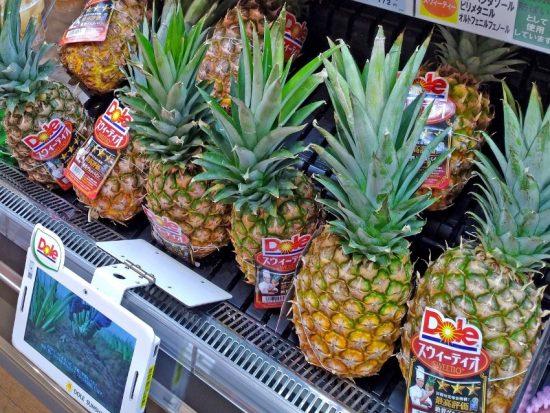 フィリピン産のパイナップル
