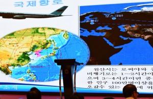 北朝鮮の立地