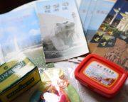 北朝鮮博覧会