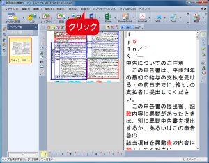 書類管理05