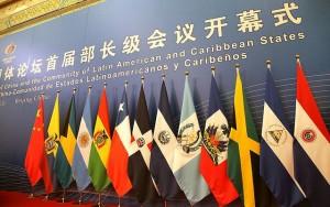 1月に北京で行われたCELACの閣僚級会議