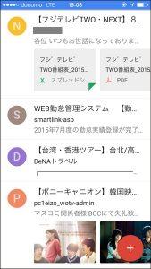 inbox03