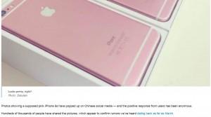 新型iPhone05