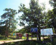 UXOラオの教育施設