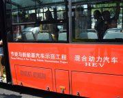 ハイブリットバス