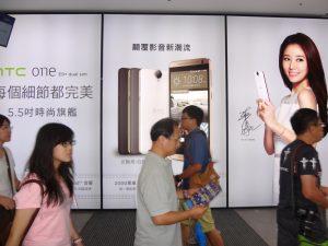 台湾HTC01