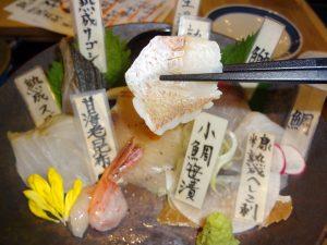 熟成魚01
