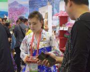 北朝鮮女性スタッフ