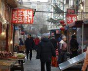 昨年冬の商店街