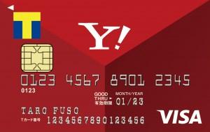 ワイジェイカード Yahoo!JAPANカード
