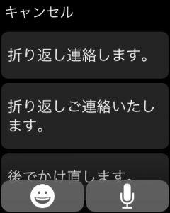AppleWatch08