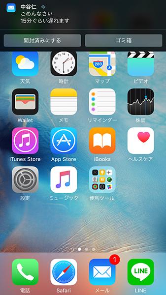 iOS_バナー