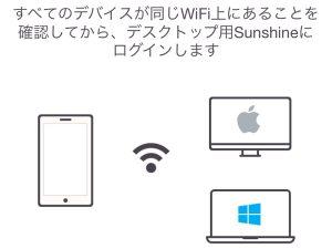 爆速アプリ_イメージ