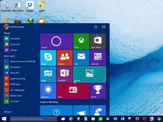 叩かれてるけど実は使える windows 10 の便利機能 ハーバー