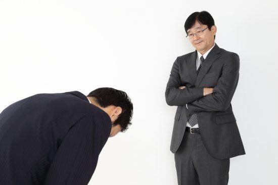 効果抜群の「謝罪スイーツ」を選...