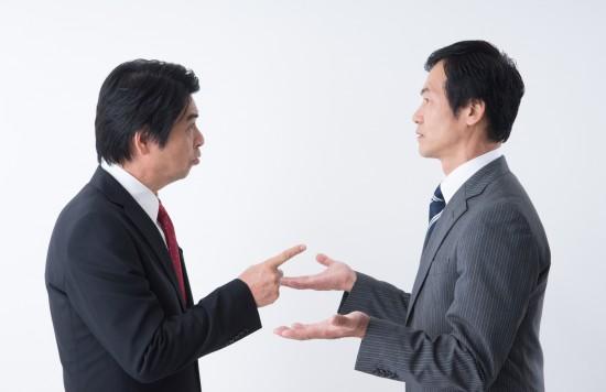 仕事上での対立関係を超簡単に解...