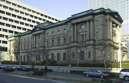 米金融専門誌で中央銀行総裁・議...