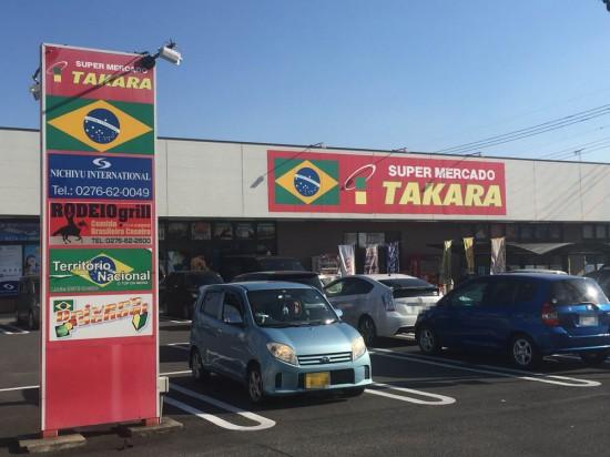 日本最大のブラジル人街