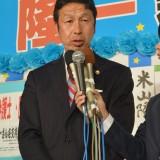 米山隆一新潟県知事