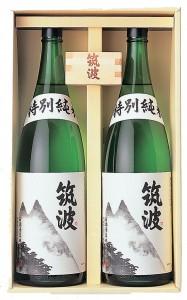 筑波の一升瓶×2本