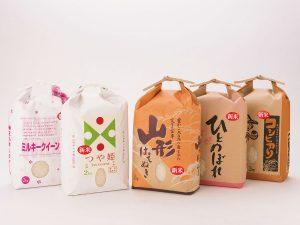 新庄産米食べ比べセット(5種10kg)