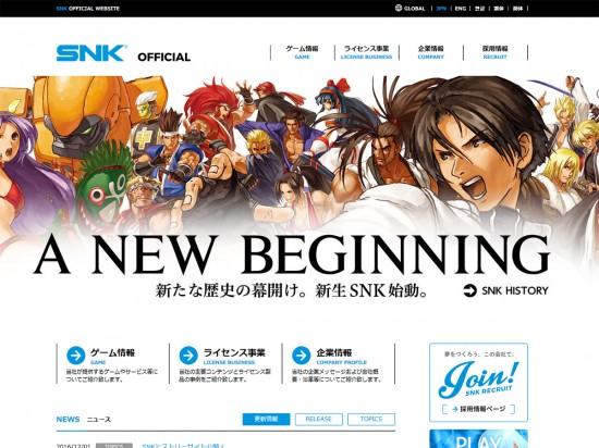 SNK公式HP