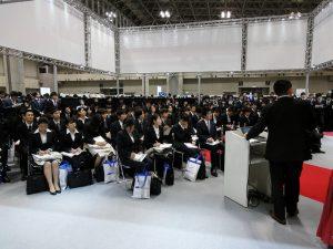 日本で働く11の覚悟