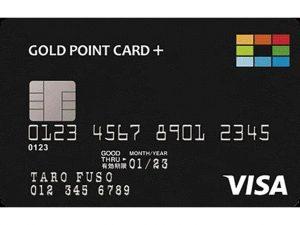 ゴールドポイントマーケティング ヨドバシゴールドポイントカード・プラス