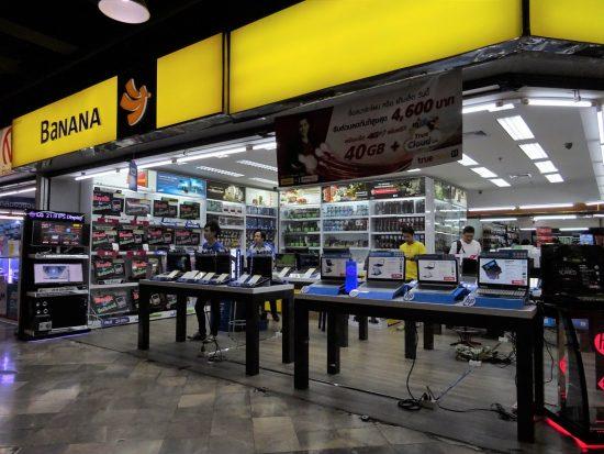 タイの大手量販店