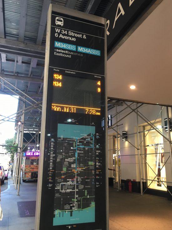 NYのバス情報掲示板
