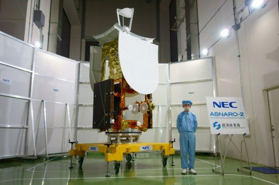 「高性能小型レーダー衛星(ASNARO-2)」
