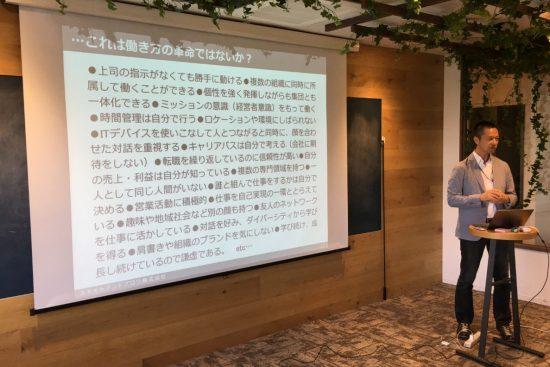 ユナイトアンドグロウ代表取締役社長・須田騎一朗氏