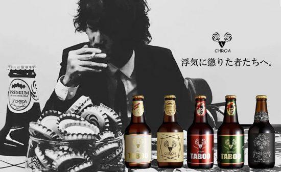 クラフトビール01