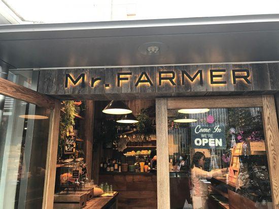 Mr.FARMER新宿ミロード店