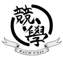 公営競技大学